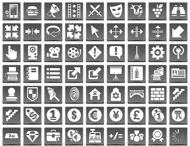 free grey button icons