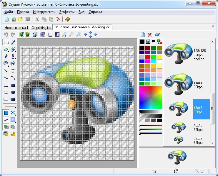 Скачать программу для создания иконок